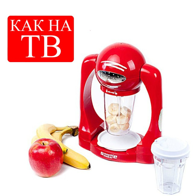 Блендер Smoothie Maker (Смузи Мейкер)