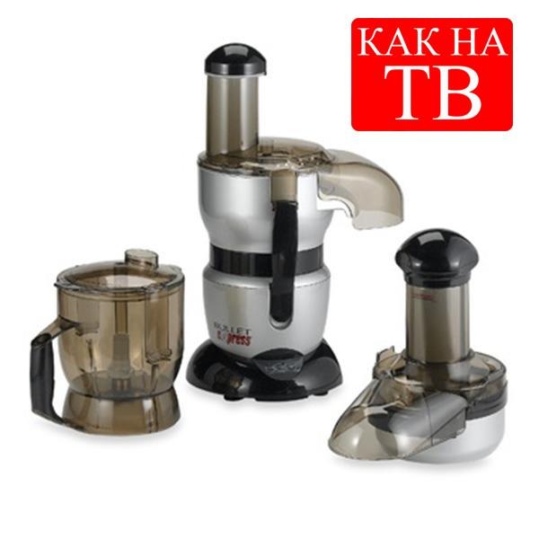 комбайн инструкция в кухонный 1 экспресс буллет 3