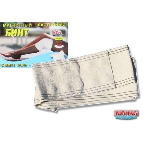 купить клейкую ленту для лечения связок суставов