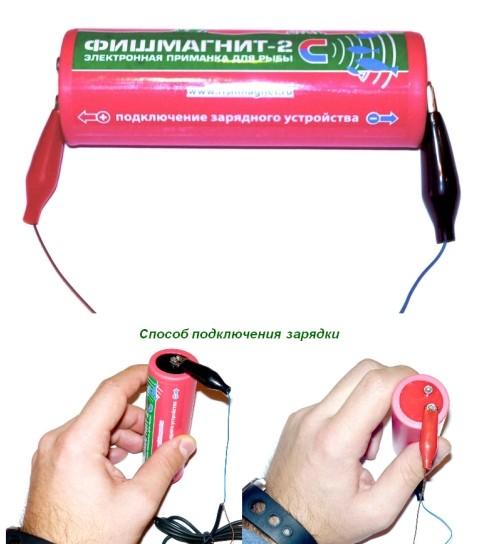 Электронная приманка для рыбы «Фишмагнит-2»