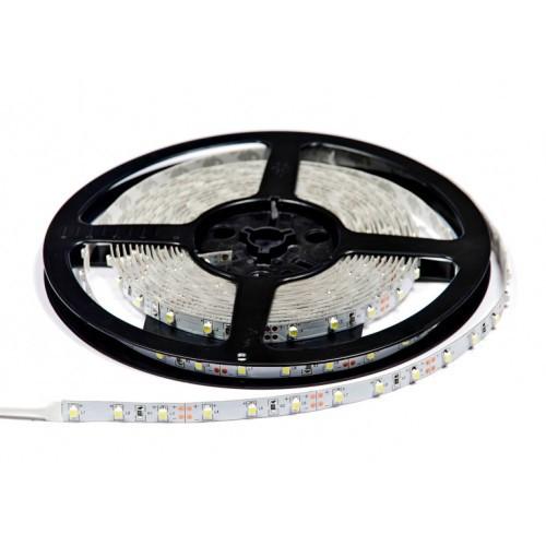 Лента светодиодная RGB с контроллером, пультом и БП
