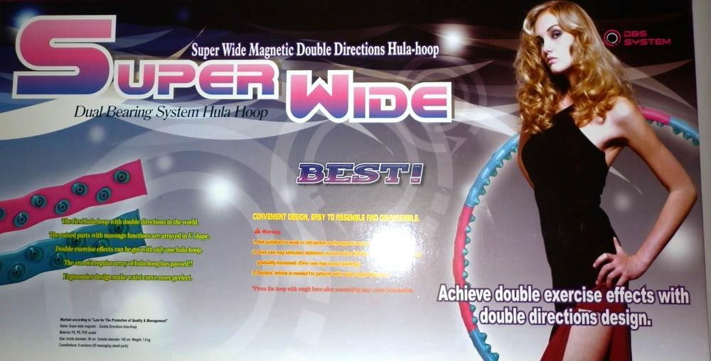 Обруч магнитный Super Wide для талии