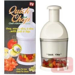 Подрібнювач кухонний Quick chop
