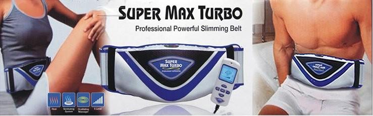 Вибрационный пояс для похудения Super Max Turbo (Супер Макс Турбо)