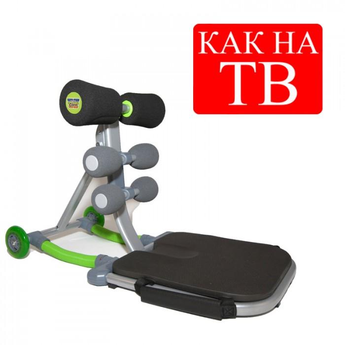 Тренажер для спины и пресса Total Core (Тотал Кор)