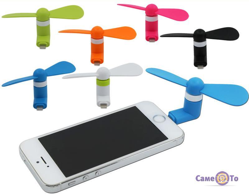 Портативный мини вентилятор для телефона Mini USB Fan (Android / iPhone)
