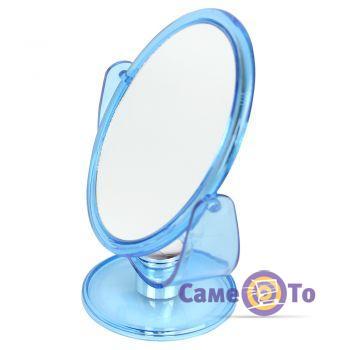 Круглое настольное косметическое зеркало для макияжа Cosmetic Mirror 14.5 см