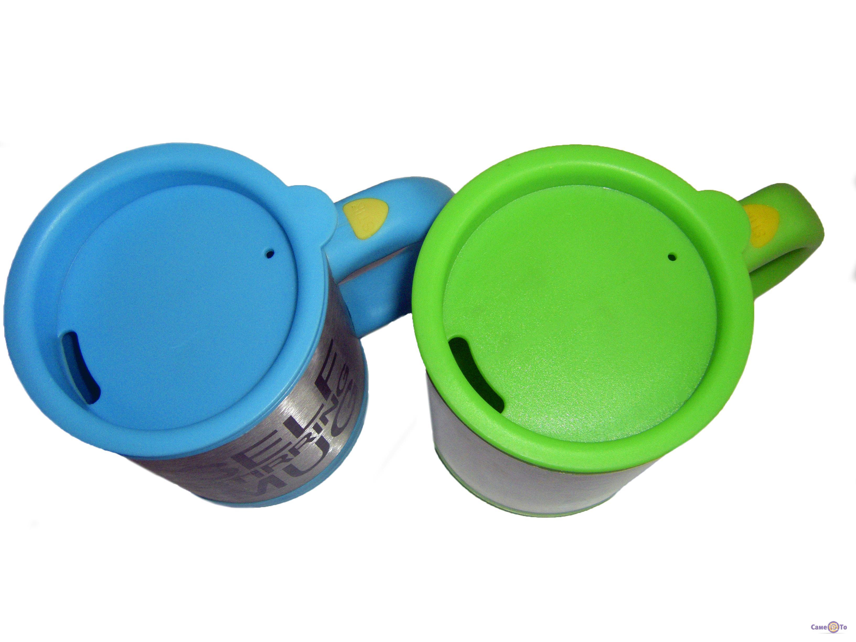 Кружка-мешалка «Self stirring mug» - саморазмешивающая кружка