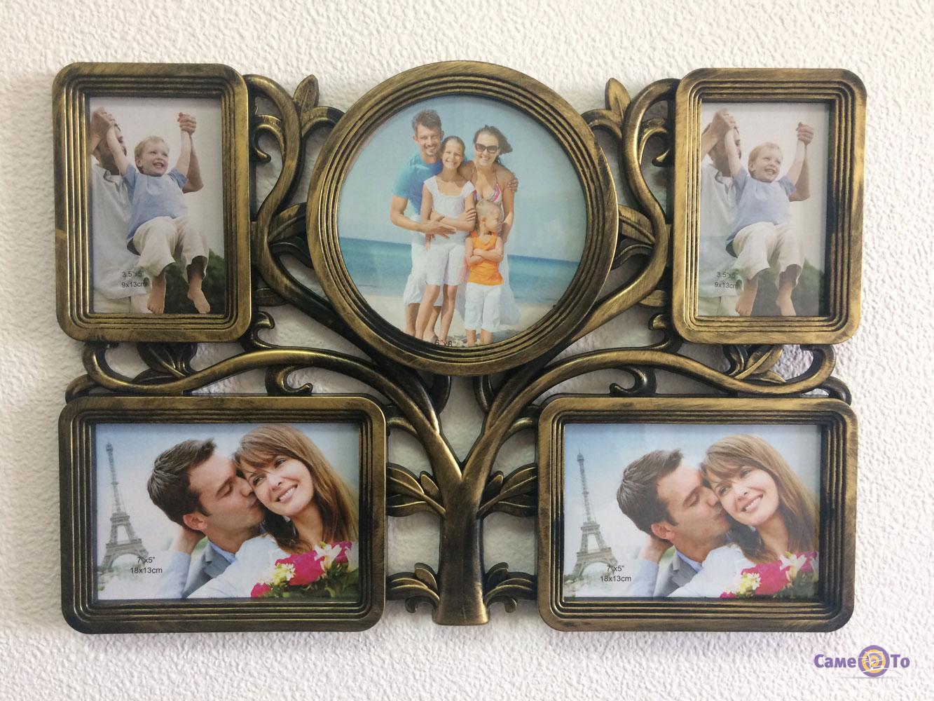Мультирамка для семейных фотографий (35)
