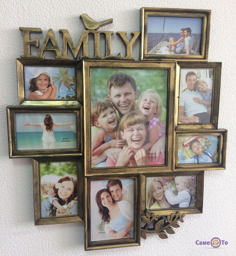 Мультирамка для фотографий Family (39)