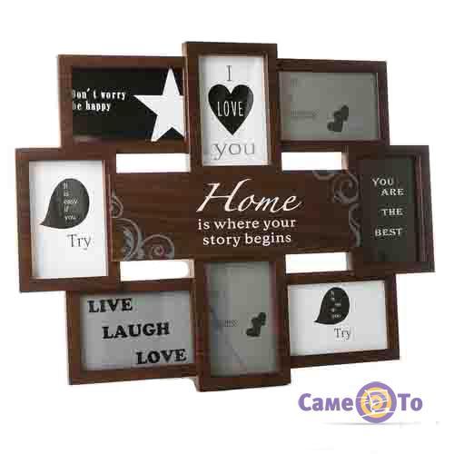 Мультирамка для коллажа из фотографий на стену Home is where your story begins