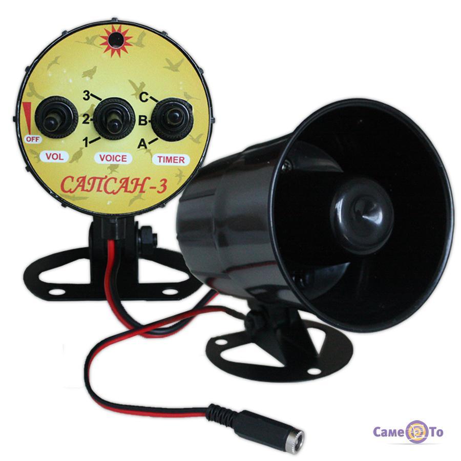 Звуковой отпугиватель птиц «Сапсан-3»