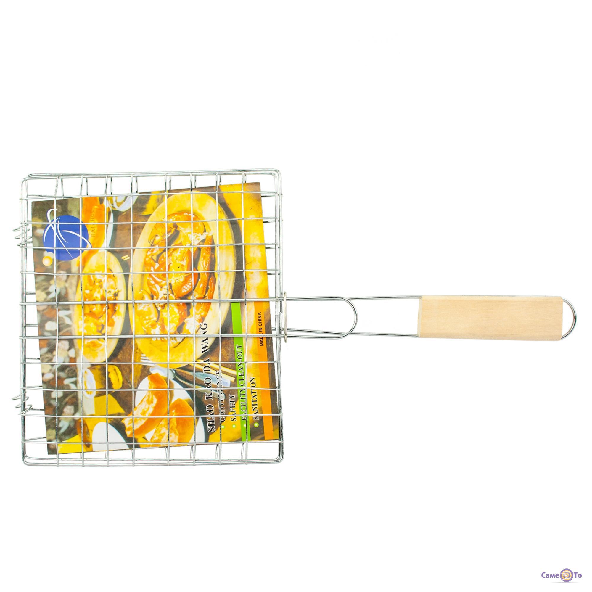 Решетка для гриля и барбекю из нержавейки 21.5х19 см.