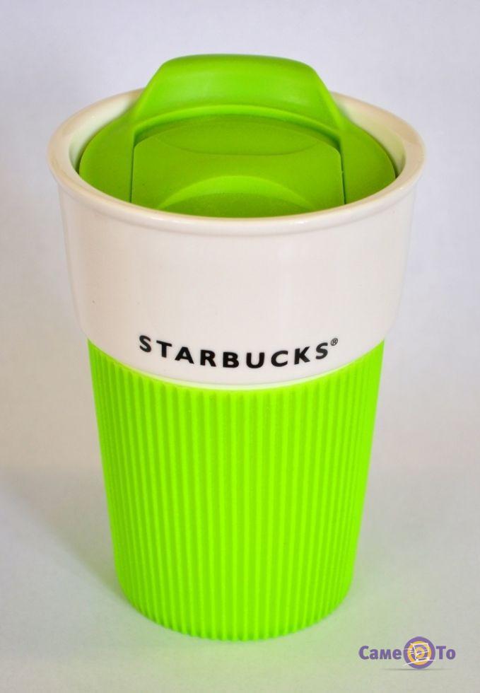 Керамическая герметичная термокружка Старбакс (Starbucks)