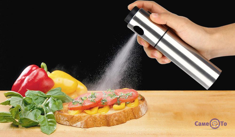 Кухонний розпилювач для масла і оцту