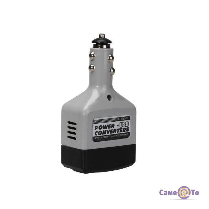 Автомобильный инвертор напряжения 12-220В