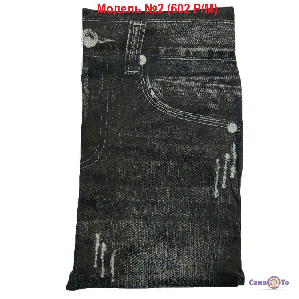 Джеггинсы Slim N Lift Caresse Jeans (разные модели)