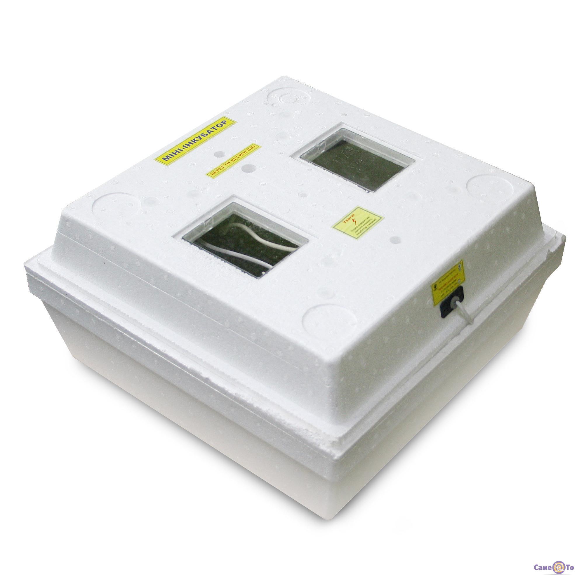 Инкубатор для яиц «Квочка» бытовой