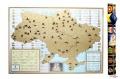 Скретч карта Украины My Map Native Edition UKR - карта путешествий