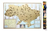 Скретч карта України My Map Native Edition UKR - карта подорожей