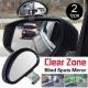 Дополнительные боковые автозеркала слепой зоны Clear Zone