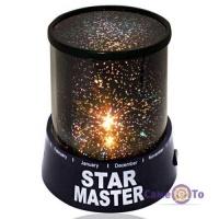Star Master Стар Мастер (проектор звездного неба, ночник)