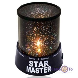 Star Master Стар Майстер (проектор зоряного неба, нічник)
