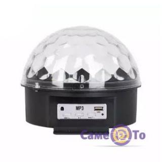 Диско куля з MP3 плеєром LED Ball Light з ПДК і флешкою