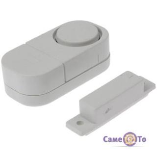 Домашня міні сигналізація Entry Alarm RL-9805