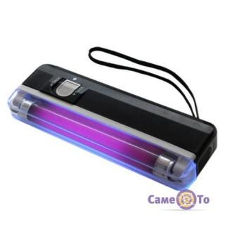 Детектор валют портативний ультрафіолетовий DL-01