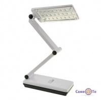 Акумуляторна лампа трансформер Table Lamp 24 LED