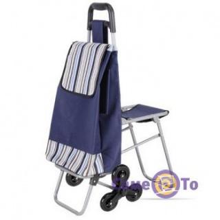Сумка тележка хозяйственная со стульчиком и 6 колёсами (в широкую полоску)
