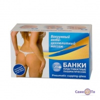 Вакуумные силиконовые Чудо банки антицеллюлитные БПК-01 ПРА