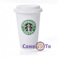 Термокружка Starbucks Старбакс керамічна