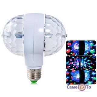 Подвійна обертова Диско-Лампа LED Magic Ball Light