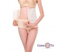Утягивающий пояс для талии Beautiful под одежду (XL - 60-77 см.)
