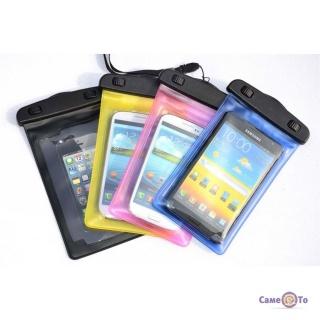 Водонепроникний чохол для мобільного телефону WaterProof Bag (малиновий)