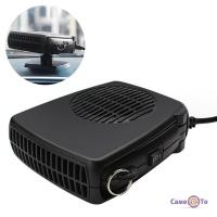 Обігрівач вентилятор 2 в 1 від прикурювача в авто, з ручкою, 12 V или 24 V