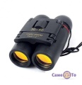 Бинокль Sakura Day and Night vision Binoculars 30x60