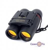 Компактный бинокль для рыбалки и охоты Sakura Day and Night vision Binoculars 30x60