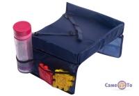 Детский столик в автомобиль Play n' Snack Tray