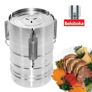 Белобока Beloboka - прес для приготування шинки