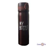 Термос My Bottle (Май Ботл) 500 мл.