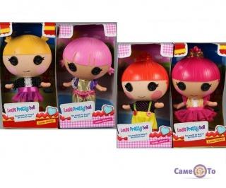 Кукла для девочек Лалалупси Lalaloopsy ZT9903