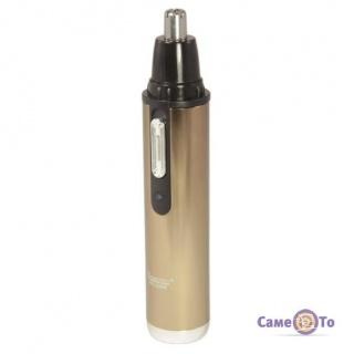 Беспроводной гигиенический триммер Domotec MS-2288, 2 в 1