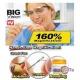 Увеличительные очки-лупа BIG VISION 160%