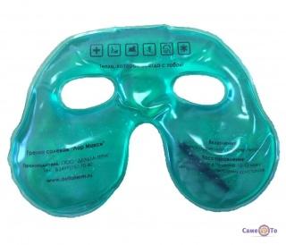Сольова грілка маска для обличчя Лор Максі