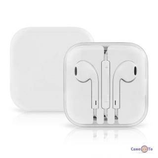 Наушники-гарнитура для телефона с микрофоном EarPods (Сopy)