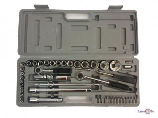 Універсальний набір торцевих гайкових ключів і головок в кейсі Extra 2283, 52 предмета