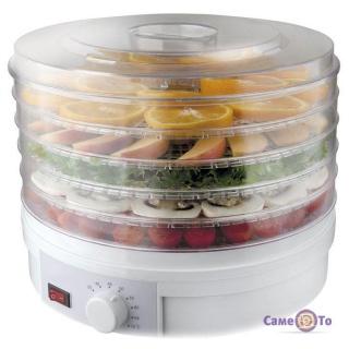 Сушка для овощей, фруктов и грибов с терморегулятором SBL-1215